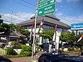 Bank BRI Cabang Wates - panoramio (2).jpg