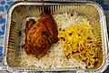 Barberry Rice with Chicken 01.jpg