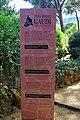 Barcelona - Parc Güell - Gaudí Museum III.jpg