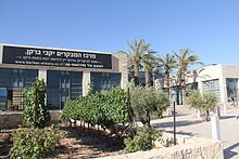 Barkan Winery, Israel