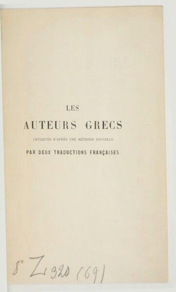 File:Basile de Cesarée - De la lecture des auteurs profanes, 1894.djvu