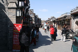<i>Hutong</i> Type of narrow street or alley in northern Chinese cities