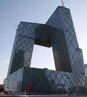 CCTV Headquarters - Image: Beijingskyscraperpic 5 crop rotate lighten