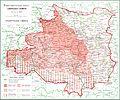 Belarusians 1903.jpg