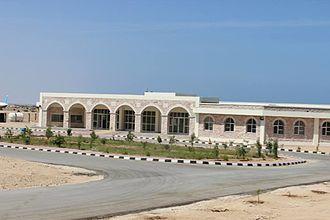 Berbera - Berbera Airport Terminal