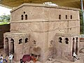 Bet Maryam, Lalibela, Ethiopia - panoramio (2).jpg