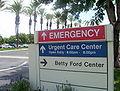 Bettyfordcentersign.jpg