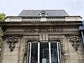 Bibliothèque Théâtre Commune Aubervilliers 2.jpg