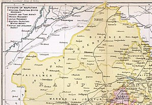Bikaner State - Bikaner State in the Imperial Gazetteer of India