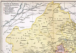 Fürstenstaat Bikaner auf einer Karte aus The Imperial Gazetteer of India (1907–1909)