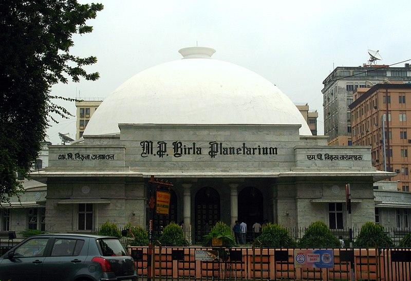 Birla Planetarium, Kolkata.jpg