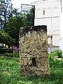 "Biserica ""Pogorârea Sf. Duh"" - Curelari 13.JPG"
