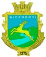 Biskovychi gerb.png