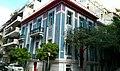 Blue-house.jpg