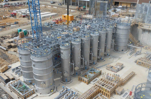Blue Plains Advanced Wastewater Treatment Plant - Sludge thermal hydrolysis reactors, utilizing the Cambi process, installed in 2013