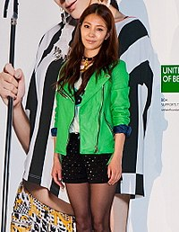 BoA in March 2013 (from acrofan).jpg