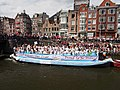 Boat 27 Proud to be Trans, Canal Parade Amsterdam 2017 foto 5.JPG