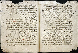 Hermes Trismegistus - Pages from a 14th-century Arabic manuscript of the Cyranides, a text attributed to Hermes Trismegistus