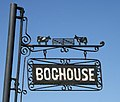 Boghouse Farm sign - geograph.org.uk - 1305890.jpg