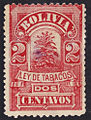 Bolivia 1895 2c tobacco revenue stamp.JPG