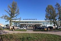 Перм (аеропорт)