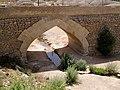 Borujen Mossala Bridge khordad - Alireza Javaheri 1389 006.jpg
