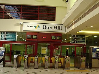 Box Hill railway station, Melbourne - Image: Boxhillstation