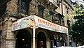Britannia irani cafe.jpg