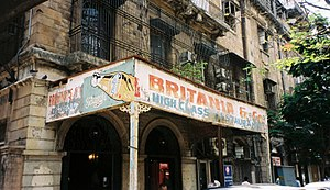 Ballard Estate - Image: Britannia irani cafe