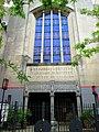 Broadway Temple United Methodist Church entrance.jpg