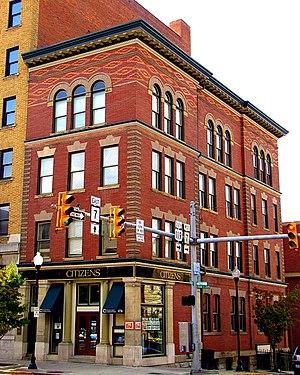National Register of Historic Places listings in Monongalia County, West Virginia - Image: Brown Bldg Morgantown WV JM Bocan