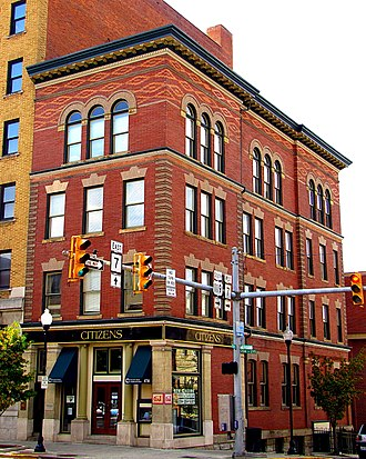 National Register of Historic Places listings in Monongalia County, West Virginia - Image: Brown Bldg Morgantown WV JM Bocan