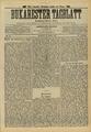 Bukarester Tagblatt 1891-02-14, nr. 034.pdf