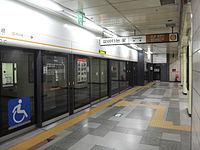 Bulgwang Station Platform(Line 3).JPG