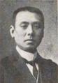 Bunshiro Narumi.png