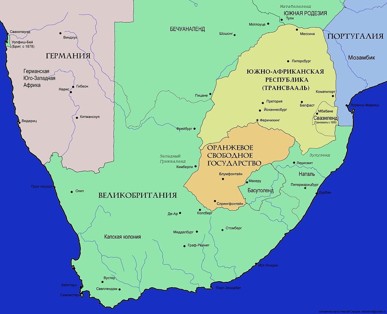 для государство в африке бывшая британская колония здоровая родинка должна
