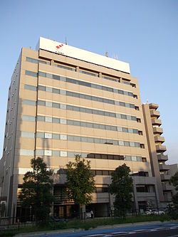 C-Cube Headquarter Office 20140927.JPG