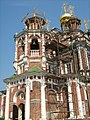 C0638-Gordeevka-Our-Lady-of-Kazan.jpg