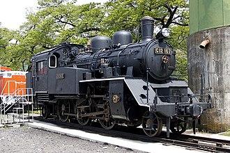 JNR Class C12 - Image: C12 167