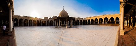The Amr ibn al-As mosque in Cairo, recognized as the oldest in Africa C9B5617-Pano.jpg