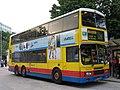 CTB 125 - Flickr - megabus13601.jpg
