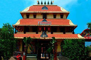 Cochin Thirumala Devaswom temple in India