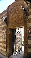 Cairo - Coptic area - Nunnery of Saint George door.JPG