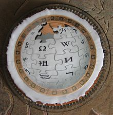 Cake with Wikipedia logo and image of a Brygos Kylix.jpg