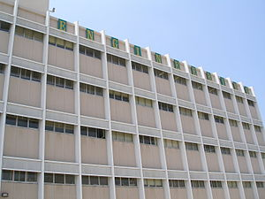 Cal Poly Pomona College of Engineering - Image: Cal Poly Building 9 1