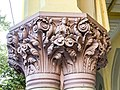 Calcutta High Court - Sculptured on the pillar 19.jpg
