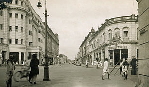 Park Street, Kolkata - Park Street in the 1930s
