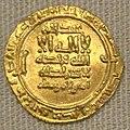 Calif al Mahdi Mahdiyya 926 CE.jpg