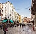 Campo San Bartolomeo (Venice).jpg