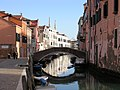 Cannaregio, 30100 Venice, Italy - panoramio (78).jpg